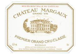 2006 Chateau Margaux Bordeaux Red Margaux 'First Growth'
